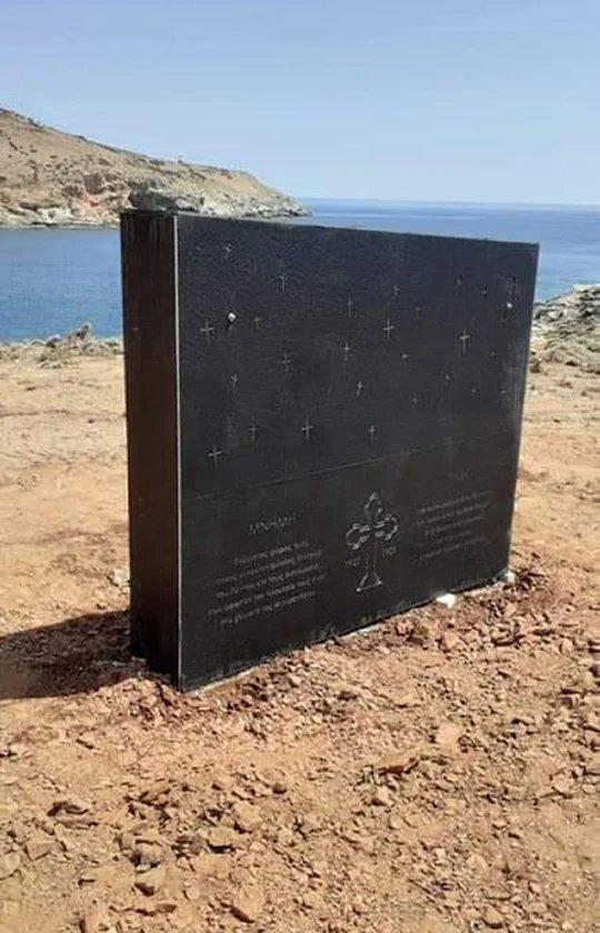 Το μνημείο που στήθηκε για τους πρόσφυγες που πέθαναν στην Μακρόνησο.