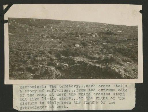 Το νεκροταφείο προσφύγων στη Μακρόνησο