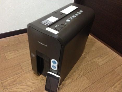 コクヨ-デスクサイドシュレッダー-KPS-X80-サイズ