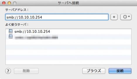 REX-WIFIUSB2-ネットワークドライブ化-サーバへ接続
