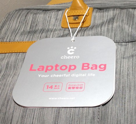 cheero_Laptop_PC_Bag_CLASSY-2