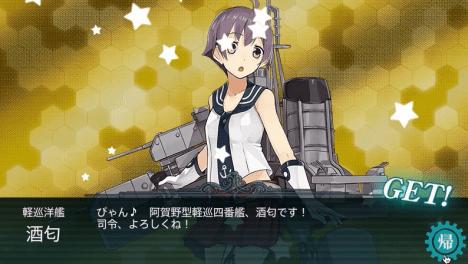 軽巡洋艦「酒匂(さかわ)」