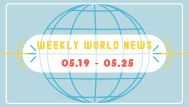 Photo of Weekly World News 05/19 – 05/25