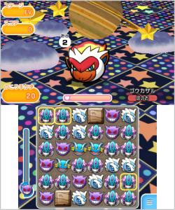 infernape-pokémon-shuffle