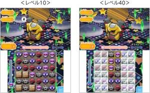 giratina-escalation-battle-pokemon-shuffle