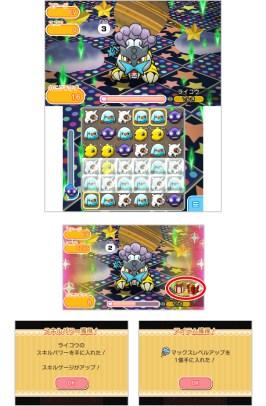 raikou-pokemon-shuffle