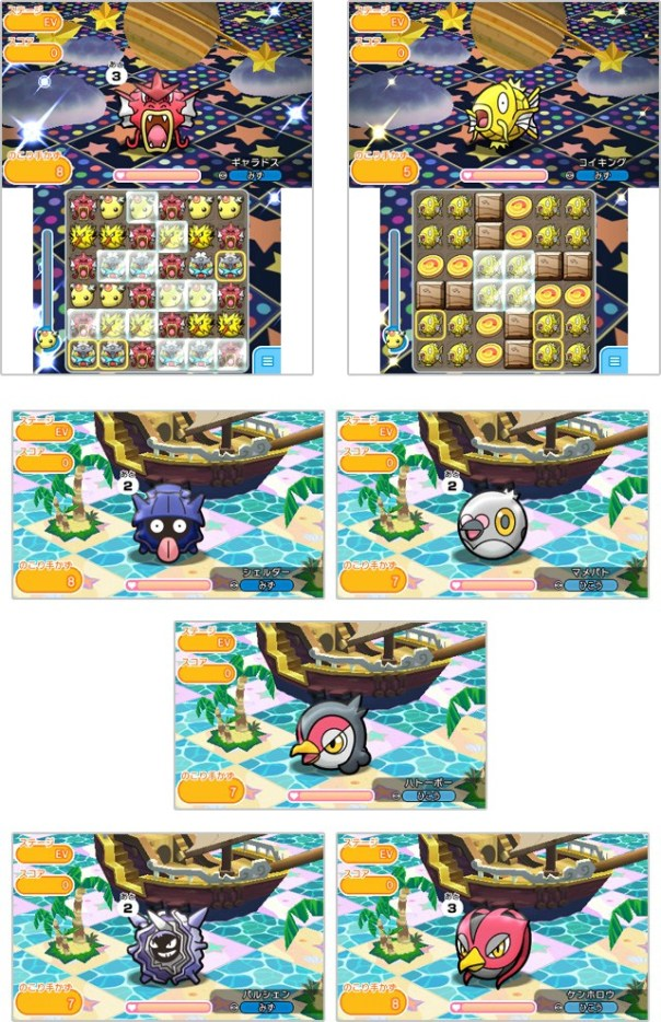 safari-10-pokémon-shuffle