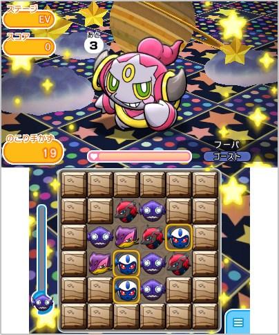 hoopa-confined-pokemon-shuffle