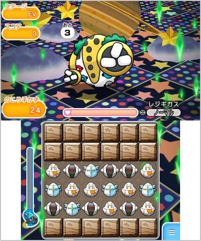 regigigas-pokemon-shuffle