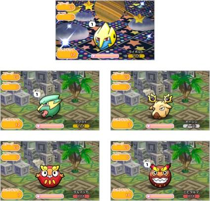 safari-2-pokemon-shuffle