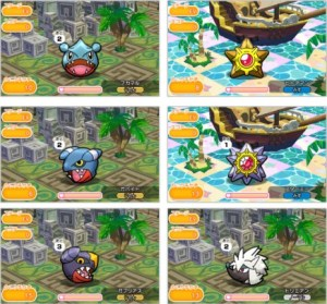 safari-3-pokemon-shuffle