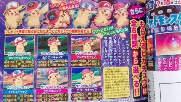 CoroCoro - Pikachu com Chapéu