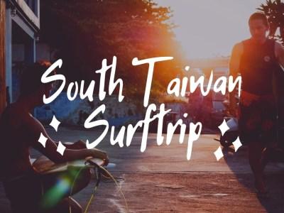 台湾サーフトリップ