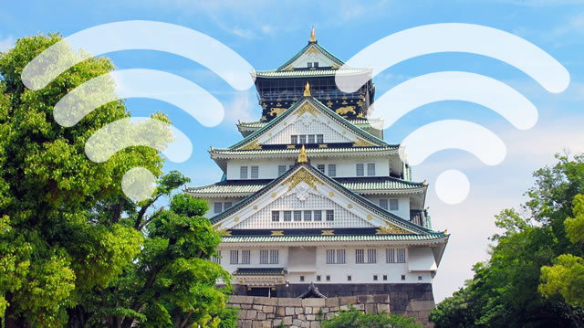 Which Is The Best Option to Rent A Pocket WiFi at Kansai Airport (Osaka)?