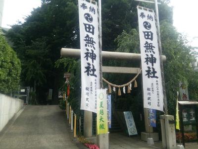20150601 田無神社1
