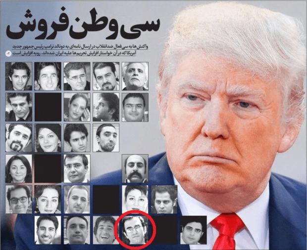 human rights in Iran - siavash safavi