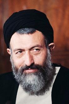 החוקה האיראנית