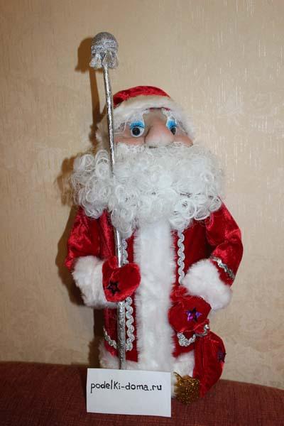 Ded Moroz Iz Chulok