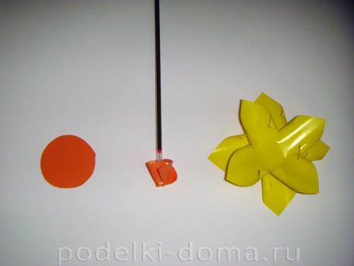 Paper Flowers Daffodils05.