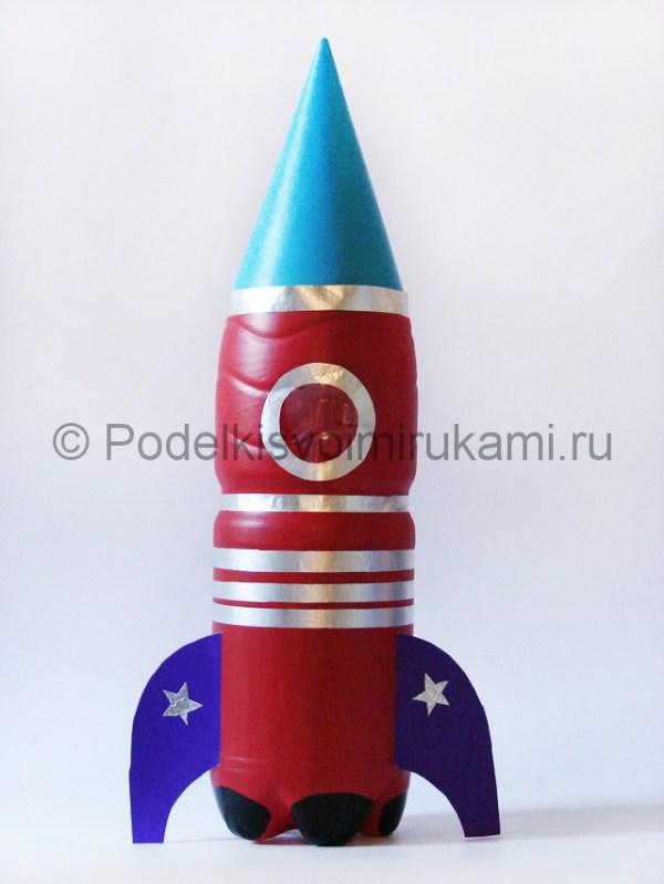 Как сделать ракету из пластиковой бутылки.