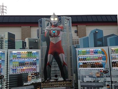 ウルトラマン自動販売機
