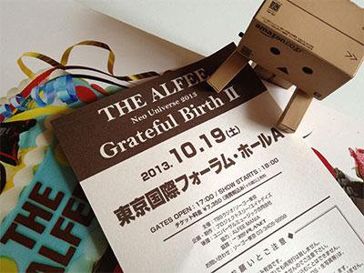 Grateful Birth II in 東京国際フォーラム