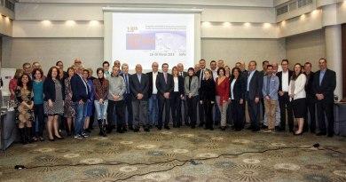 Гoдишна конференция на ECTUN