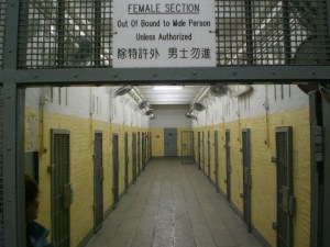 HK_Victoria_Prison_Hall_D_Female_Section