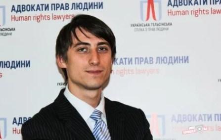 Максим Тимочко,