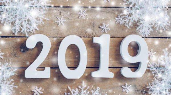Выходные на Новый год и Рождество 2019: сколько будут ...