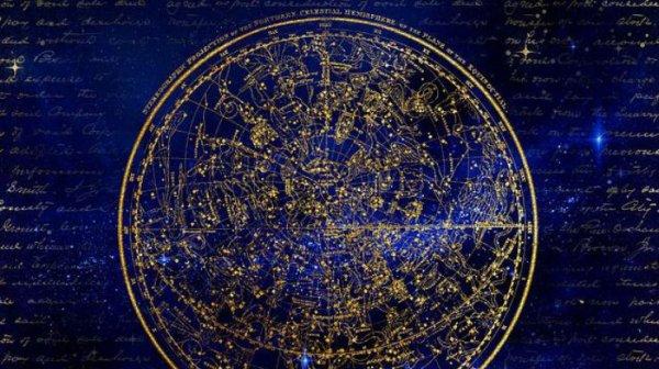 Гороскоп на 12 апреля для всех знаков зодиака | podrobnosti.ua