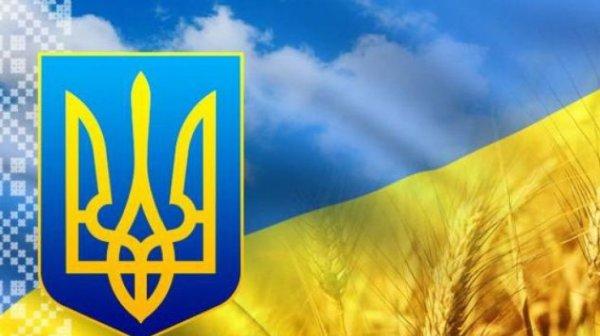 День независимости Украины 2019: как будут праздновать ...