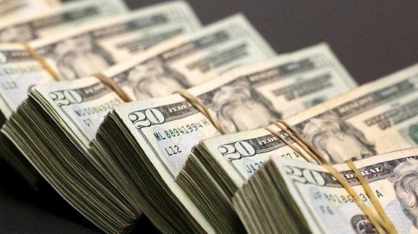 НБУ повысил курс доллара | podrobnosti.ua