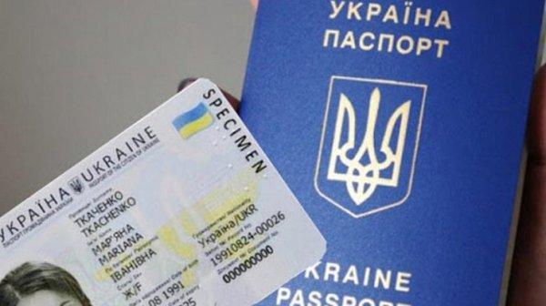 В Украине бумажные паспорта заменят пластиковыми ...