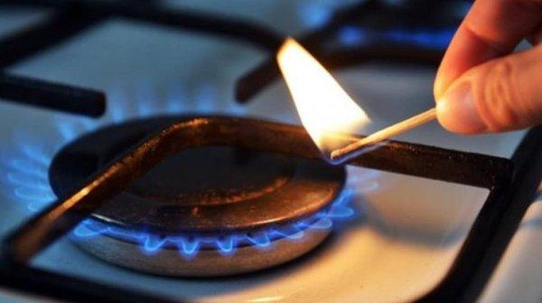В Украине уменьшилась цена на импортный газ | podrobnosti.ua