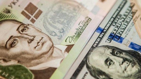 Украина ожидает очередной транш МВФ | podrobnosti.ua