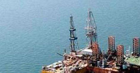 """Немцы изучат шельф Черного моря вместе с """"Нафтогазом ..."""