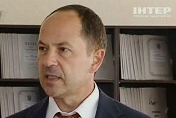 Тигипко посетил луганский центр реабилитации инвалидов ...
