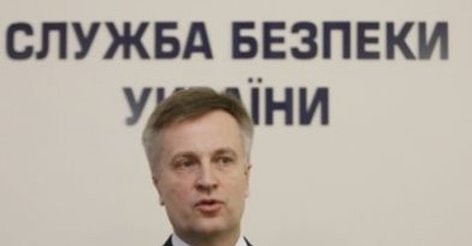 Украина может обратиться в международный трибунал по ...