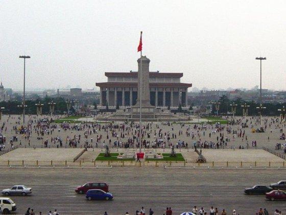 BeijingTiananmenSquare
