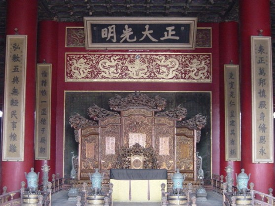 Inside_the_Forbidden_City