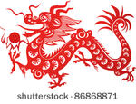 stock-vector-chinese-dragon-symbol-of-the-year-86868871