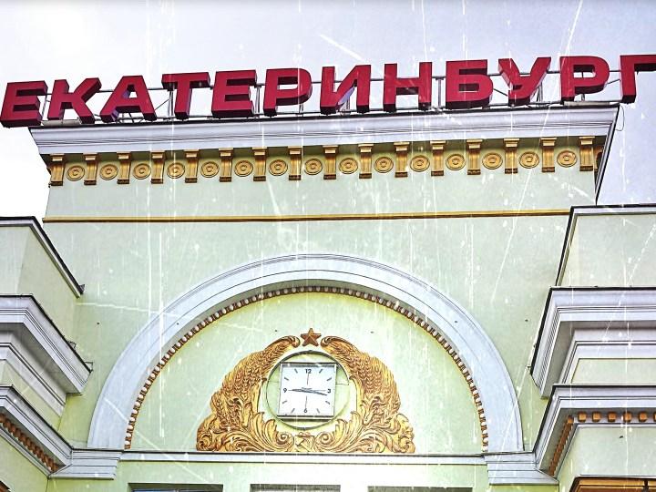 PODRÓŻ ŻYCIA. Transsib. Jekaterinburg