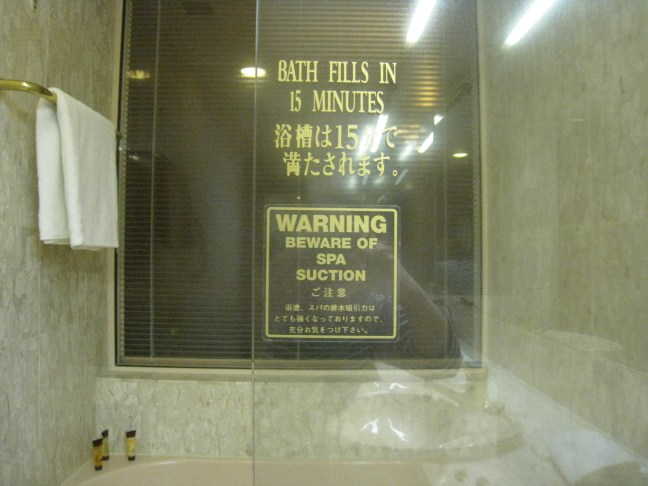 Warnings at the Sheraton Mirage, Australia