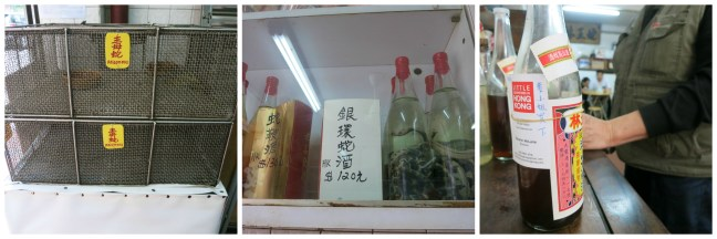 snake wine in Hong Kong