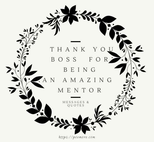 Thank You Notes to Boss or Mentor