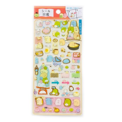 Summiko Gurashi stickervel