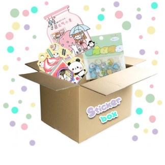 XL Sticker Mysterybox + 2 extra stickervellen cadeau