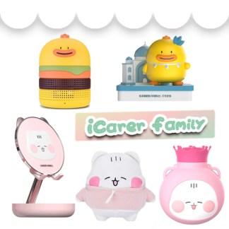Icarer Family