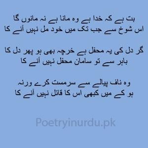 1-Ek Zakhm Bhi Yaran